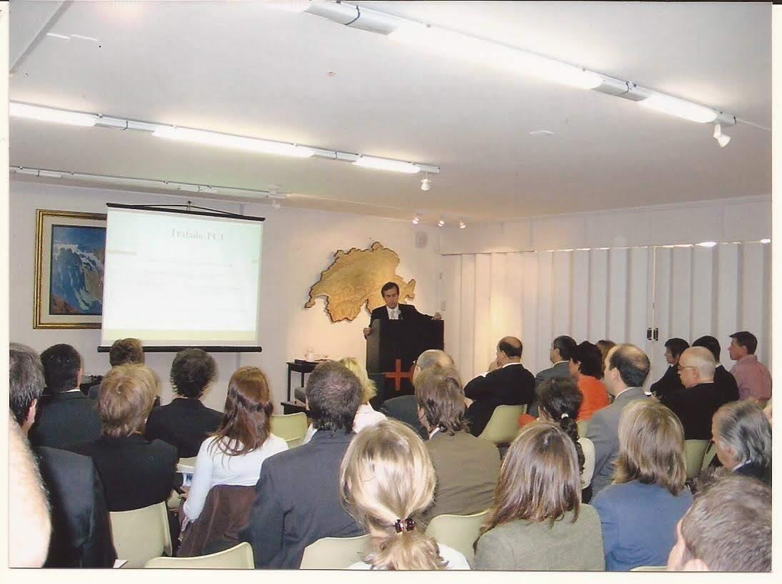 2007-04 Evento Intercámaras Propiedad Intelectual